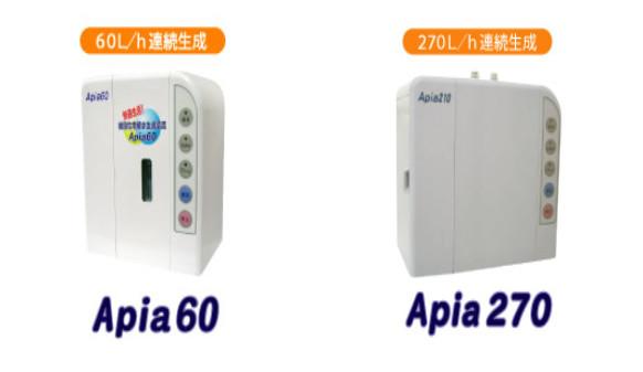 Apia60、Apia270